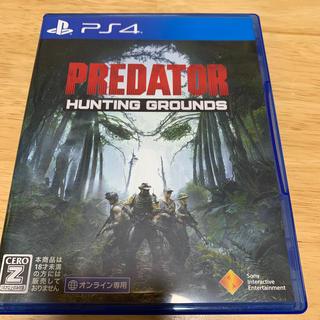 PlayStation4 - プレデター