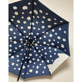 TSUMORI CHISATO - ツモリチサト ネコ折りたたみ傘