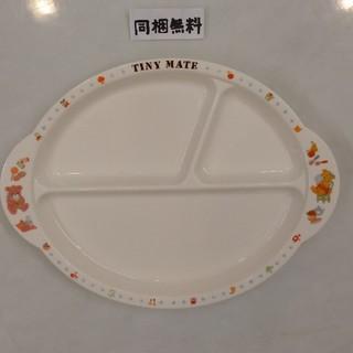 【同梱無料】☆中古品 ベビー食器 ポリプロピレン(食器/哺乳ビン用洗剤)