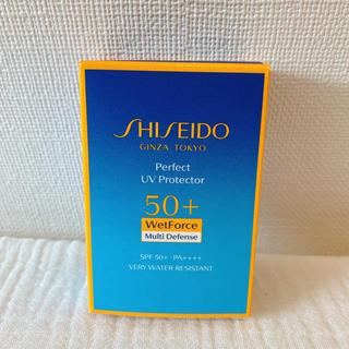SHISEIDO (資生堂) - SHISEIDO資生堂 サンケア パーフェクト UVプロテクター  50ml