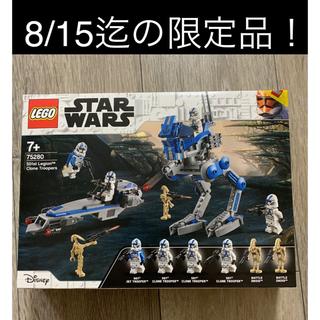 Lego - LEGO 75280 501部隊 クローン・トルーパー スピード発送