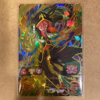 ドラゴンボール - スーパードラゴンボールヒーローズ BM3-069 サルサ 新品未使用  即日発送