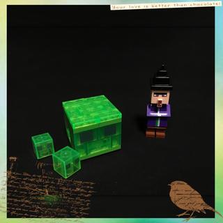 マイクラ レゴ 互換品 スライム ウィッチ