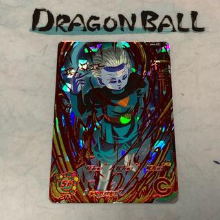 ドラゴンボール - スーパードラゴンボールヒーローズ 《大神官》
