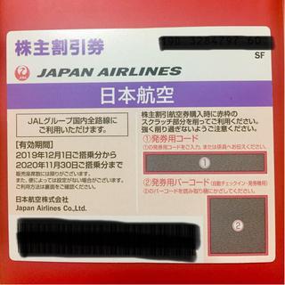 ジャル(ニホンコウクウ)(JAL(日本航空))のJAL 株主優待券 日本航空 1枚(航空券)