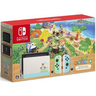 Nintendo Switch - あつまれどうぶつの森 セット