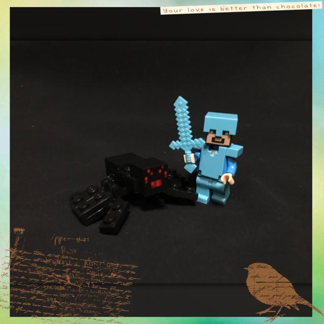 マイクラ レゴ 互換品 ダイヤモンド 装備 スティーブ 毒グモ キッズ/ベビー/マタニティのおもちゃ(積み木/ブロック)の商品写真
