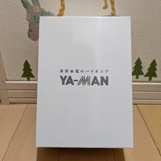 【新品未開封】YA-MAN(ヤーマン) キャビスパRFコア EX(ボディケア/エステ)