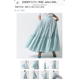 Drawer - 新品未使用 she  tokyoスカート36