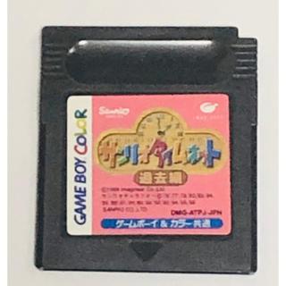 ゲームボーイ(ゲームボーイ)のGB サンリオタイムネット 過去編(携帯用ゲームソフト)
