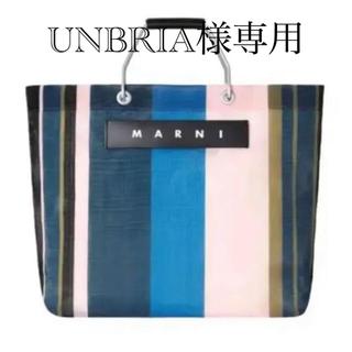 マルニ(Marni)の新品未開封 MARNI マルニ ストライプバッグナイトブルー(トートバッグ)
