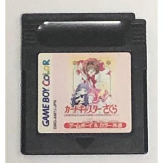 ゲームボーイ(ゲームボーイ)のGB カードキャプターさくら(携帯用ゲームソフト)