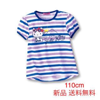 ハローキティ(ハローキティ)のhello kitty Tシャツ チュニック 110cm 新品(Tシャツ/カットソー)