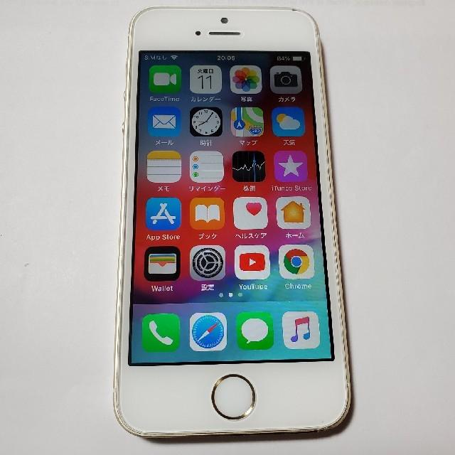 iPhone(アイフォーン)のiPhone 5s 32GB Gold 国内版simフリー スマホ/家電/カメラのスマートフォン/携帯電話(スマートフォン本体)の商品写真
