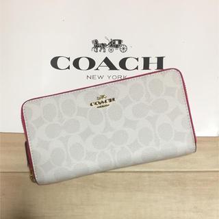 コーチ(COACH)の新作!新品 [COACH コーチ] ホワイトシグネチャー  ピンク(財布)