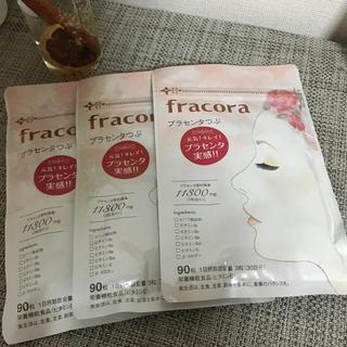 フラコラ(フラコラ)の新品 未開封 フラコラ プラセンタつぶ 90つぶ×3袋(その他)