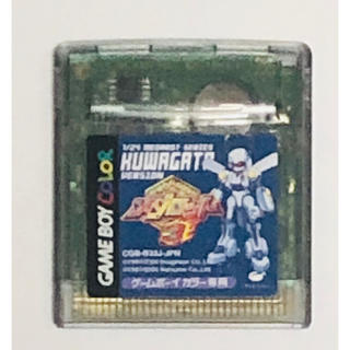 ゲームボーイ(ゲームボーイ)のGB メダロット3 クワガタバージョン(携帯用ゲームソフト)