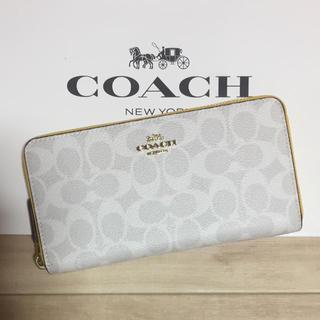 コーチ(COACH)の新作!新品 [COACH コーチ] 長財布 ホワイトシグネチャー  イエロー(財布)