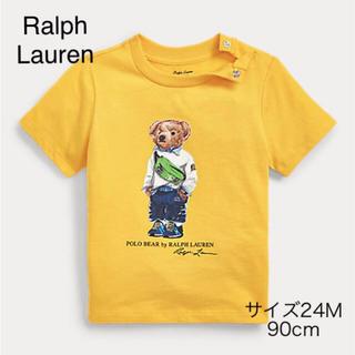 POLO RALPH LAUREN - 326.ファニー パック ベア コットン Tシャツ