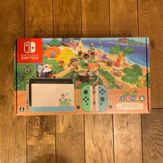 Nintendo Switch - Nintendo Switch 本体 あつまれどうぶつの森 同梱版