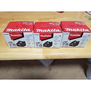 マキタ(Makita)のMakita 14.4Vバッテリー BL1460B 3個セット(工具/メンテナンス)