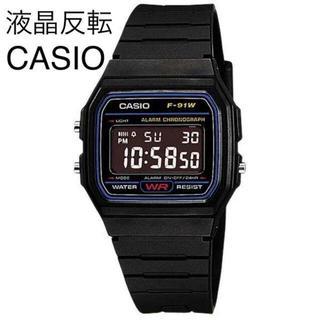カシオ(CASIO)のチープカシオ CASIO F-91W-1JF 液晶反転 腕時計(腕時計(デジタル))