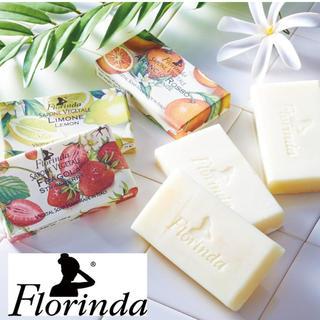 イタリア お土産 フロリンダ フレグランスソープ