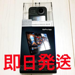 GoPro - GoPro MAX CHDHZ-201-FW ゴープロ マックス(国内正規品)