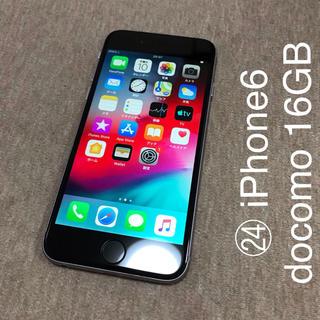 iPhone6 docomo 16GB 本体のみ グレイ ドコモ