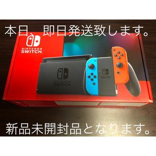Nintendo Switch - 新品未開封★Switch 任天堂スイッチ 本体 ネオン  ニンテンドウ