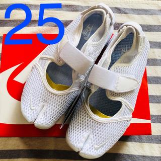 NIKE - 新品 * Nike ナイキ エアリフト 25cm