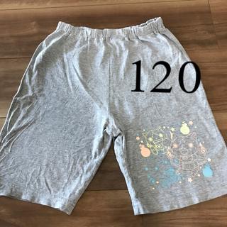 BANDAI - 妖怪ウォッチ 光るパジャマ 120 男の子 ハーフパンツ ルームウェア