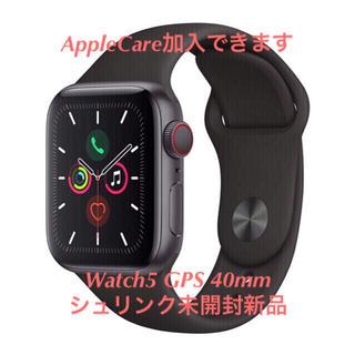 アップルウォッチ(Apple Watch)の【新品未開封】AppleWatch5(GPS)40mmスペースグレイアルミケース(腕時計(デジタル))
