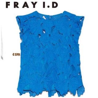 FRAY I.D - FRAY i.D☆フレイアイディー☆ケミカルレースブラウス