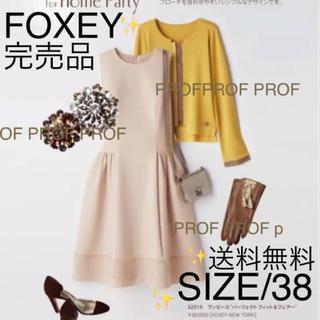 FOXEY - [新品同様]FOXEYワンピース❤️ Rene プラダ フェラガモ ヨーコチャン