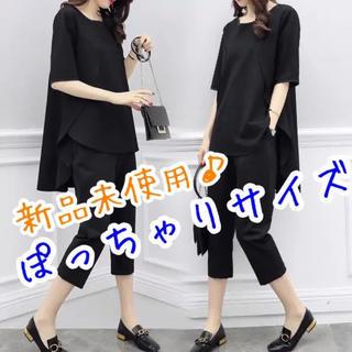 新品★パンツスーツ フォーマル2点 セットアップ