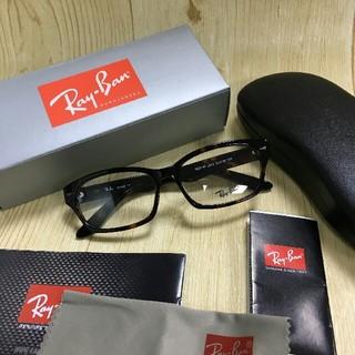 レイバン(Ray-Ban)のレイバン メガネフレームRB5130-2012(サングラス/メガネ)
