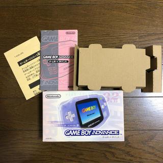 ゲームボーイアドバンス(ゲームボーイアドバンス)のゲームボーイアドバンス ミルキーブルー 箱だけ(その他)