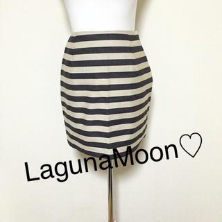LagunaMoon - LagunaMoon☆横ボーダータイトスカート