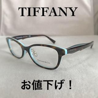 Tiffany & Co. - ティファニー❣️ メガネフレーム TF8134-D 8134