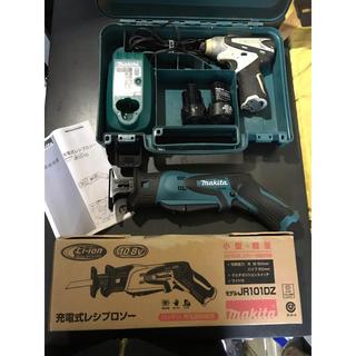 マキタ(Makita)のマキタ 10.8V 電動工具 セット(工具/メンテナンス)