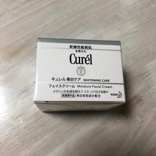 Curel - キュレル美白クリーム