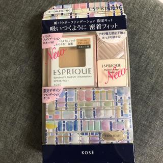 ESPRIQUE - お値下げ致しました【新品 未使用】エスプリーク オークル410