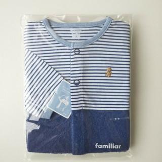 familiar - 【新品】ファミリア  ロンパース 60-75 男の子 ブルー *