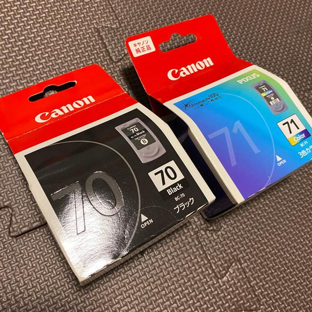 Canon(キヤノン)のキャノン インクジェットプリンター複合機 ピクシス iP2500 +インク  スマホ/家電/カメラのPC/タブレット(PC周辺機器)の商品写真
