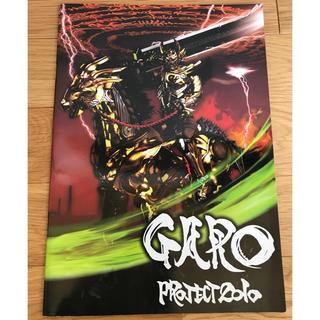 サンセイアールアンドディ(サンセイ R&D)の牙狼 プロジェクト2010 冊子(パチンコ/パチスロ)