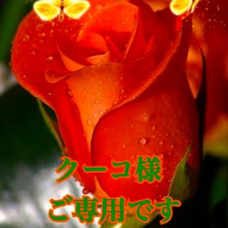 MIKIMOTO - ミキモト K18ダイヤモンドリング K18YG ダイヤリング