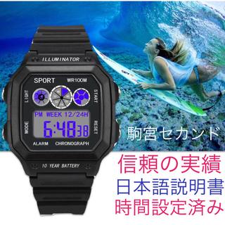 防水ウォッチ スポーツウォッチ 腕時計 ブラック 新品(腕時計(デジタル))