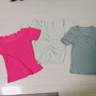 グレイル(GRL)の服3点セット(その他)