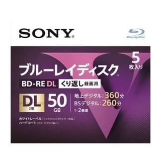 ソニー(SONY)のソニー ブルーレイ BD-RE 2倍速 2層 5BNE2VLPS2 ( 5枚入 (その他)